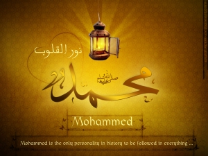 prophet_mohammed_by_serso