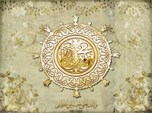 Prophet_Muhammad_PBUH_by_Cherry_Style